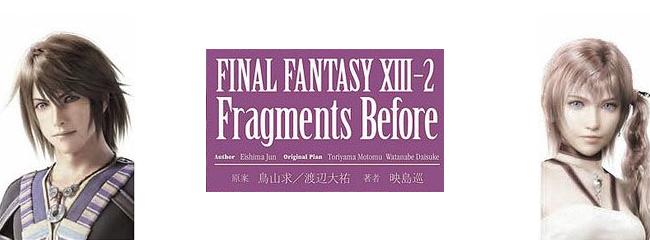 Final-Fantasy-XIII-2_Fragments-Before-auch-für-Deutschland