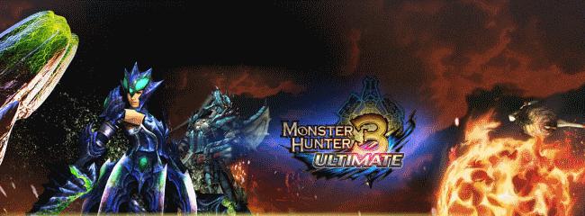 Monster Hunter 3 Ultimate 40-prozent Günstiger