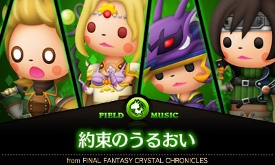 Theatrhythm Final Fantasy Curtain Call – Zweiter DLC enthüllt Rosa Joanna Farrell-3