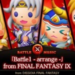 Theatrhythm Final Fantasy Curtain Call – Zweiter DLC enthüllt Rosa Joanna Farrell-6