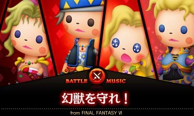 Theatrhythm Final Fantasy Curtain Call – Zweiter DLC enthüllt Rosa Joanna Farrell-8