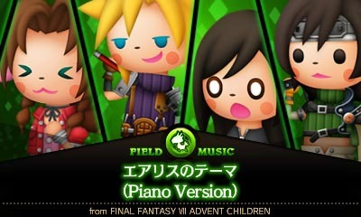 Theatrhythm Final Fantasy Curtain Call – Zweiter DLC enthüllt Rosa Joanna Farrell-9