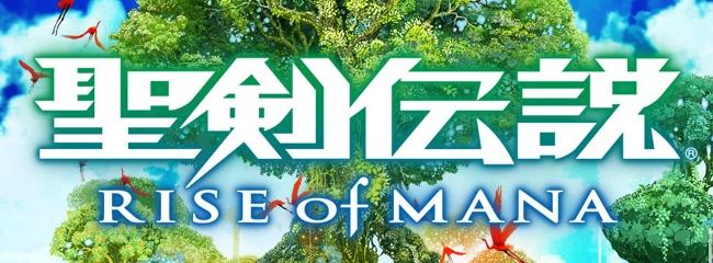 Final Fantasy Agito trifft auf Rise Of Mana