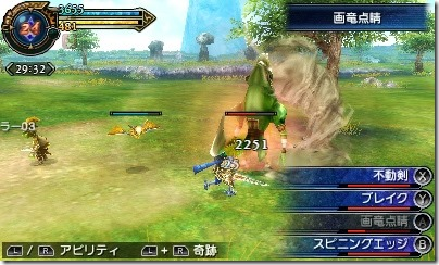 Neue Details zu Final Fantasy Explorers-01