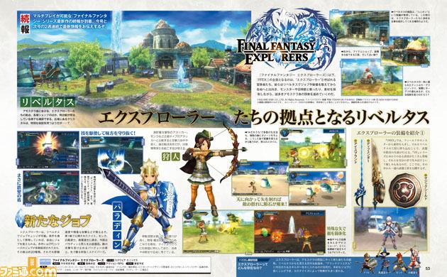Zwei neue Jobs und Shiva für Final Fantasy Explorers enthüllt-1