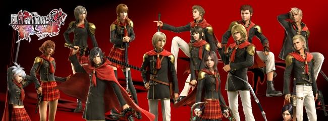 Final Fantasy Type-0 HD absofort auf Amazon