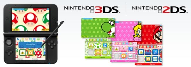 Neues Update verschönert das Home-Menü des Nintendo 3DS