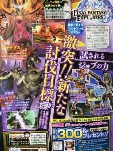 Rotmagier und Maschinist für Final Fantasy Explorers-01