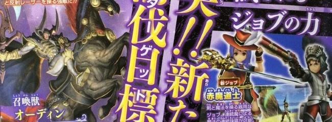 Rotmagier und Maschinist für Final Fantasy Explorers