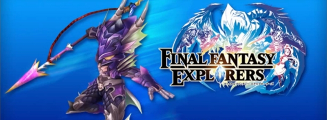 Video-Reihe stellt Jobs in Final Fantasy Explorers vor