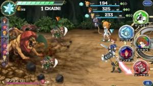 Final Fantasy Legends Space-Time Crystal-1