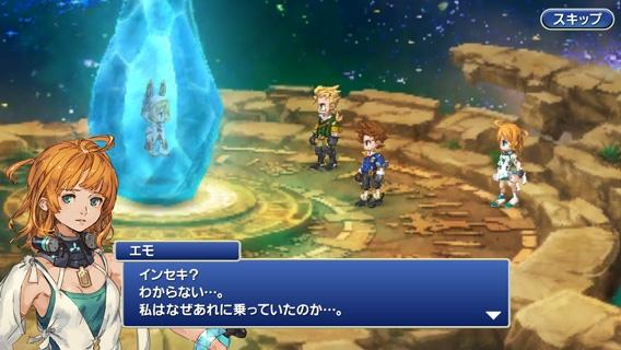 Final Fantasy Legends Space-Time Crystal-2