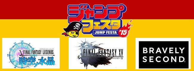 Square Eni, Das ist dass Line Up zur Jump Festa 2014