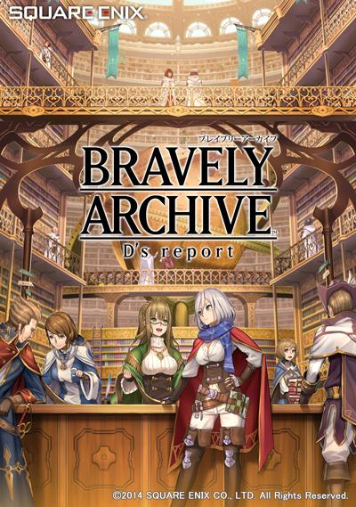 Bravely Archive Ds Report