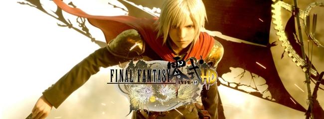 Die Welt im Krieg - neuer Trailer zu Final Fantasy Type-0 HD