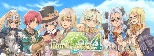Rune Factory 4 für den 11 Dezember angekündigt
