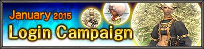 2015-01 Login Campaign