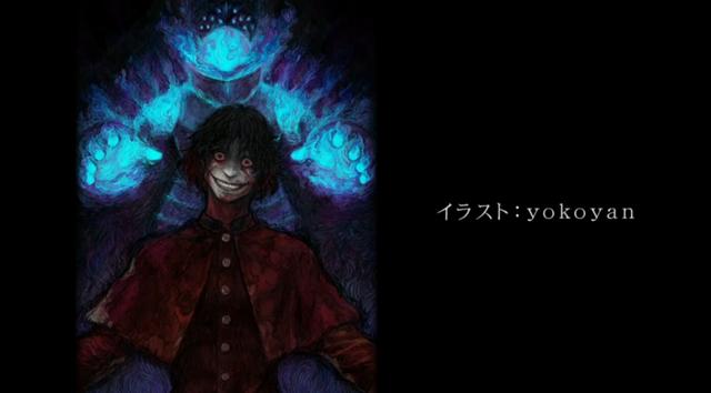 Exorzist für Bravely Second enthüllt-01