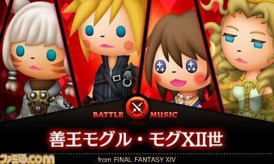 Japan Zwei weitere DLC's für Theatrhythm Curtain Call Final Fantasy - Cloud02