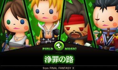 Neue DLC Welle für Theatrhythm Final Fantasy Curtain Call-03