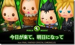 Theatrhythm Final Fantasy Curtain Call DLC bringt Auron im Doppelpack-03