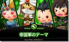 Theatrhythm Final Fantasy Curtain Call DLC bringt Auron im Doppelpack-07