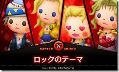 Theatrhythm Final Fantasy Curtain Call DLC bringt Auron im Doppelpack-09