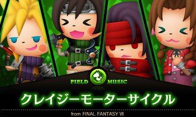 Die nächste DLC-Welle rollt an für Theatrhythm Curtain Call Final Fantasy-01
