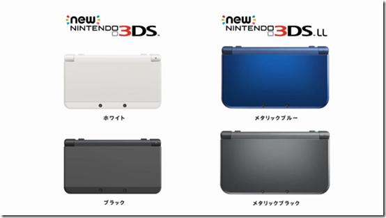 Neue 3DS-Modelle angekündigt-01