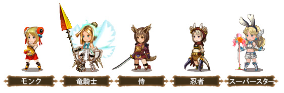 Bravely Archive Ds Report - 11