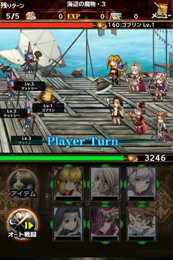 Bravely Archive Ds Report - 7