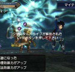 Gilgamesh und Final Fantasy X-Kostüme für Final Fantasy Explorers-7