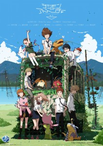 [ATR] - Digimon Adventure Tri - Saikai - Poster01