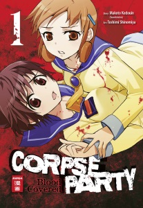 [MR] - Corpse Party Blood Covered Band 1 - cover