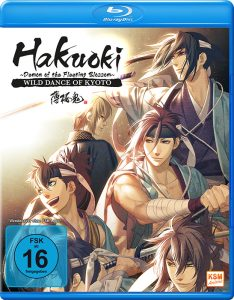 Hakuoki Movie 1: Demon of the Fleeting Blossom – Wild Dance of Kyoto ©KSM Anime, Studio DEEN Co., Ltd.