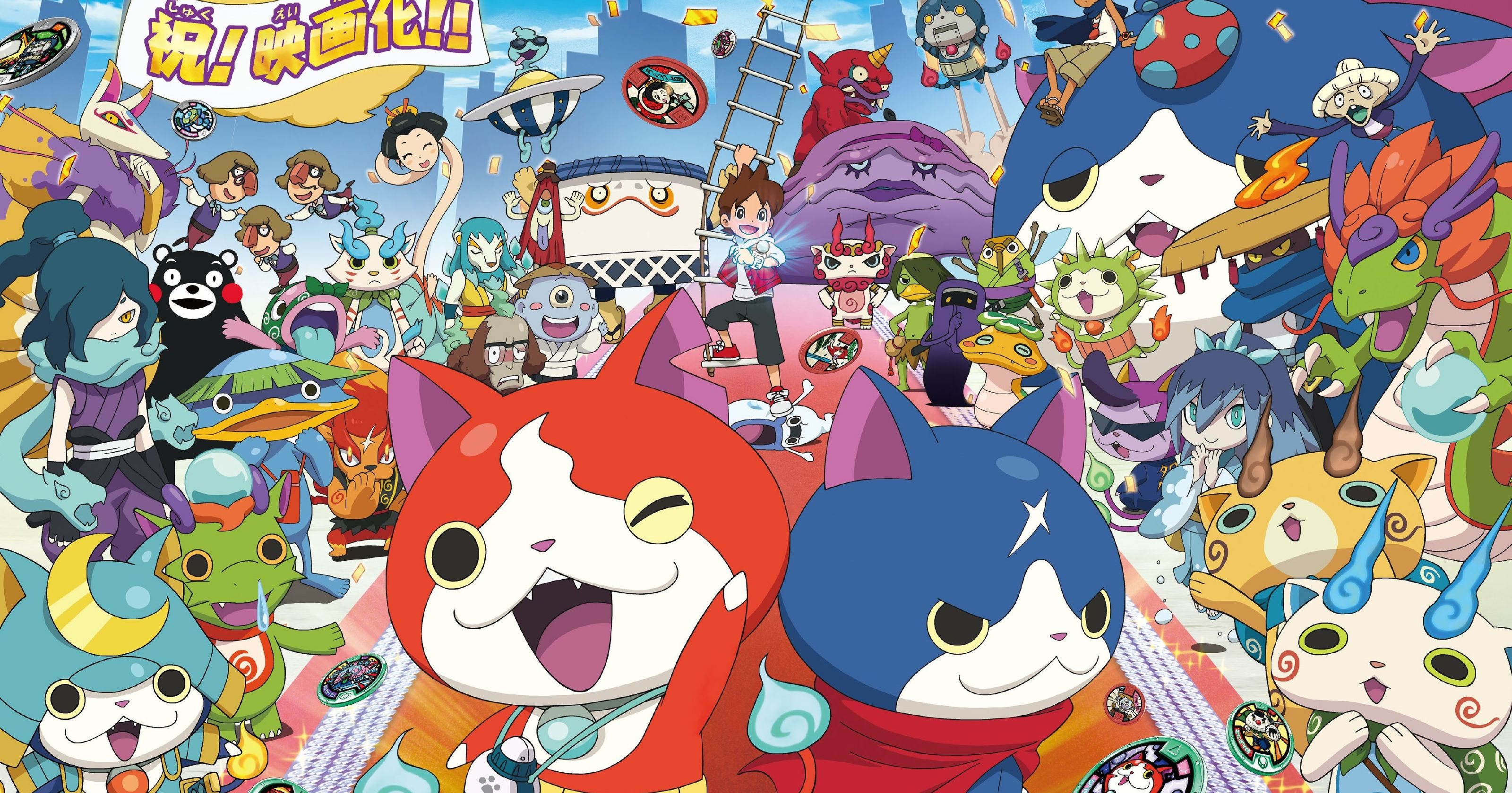 Yo Kai Watch Neue Folgen Im September Bei Nickelodeon
