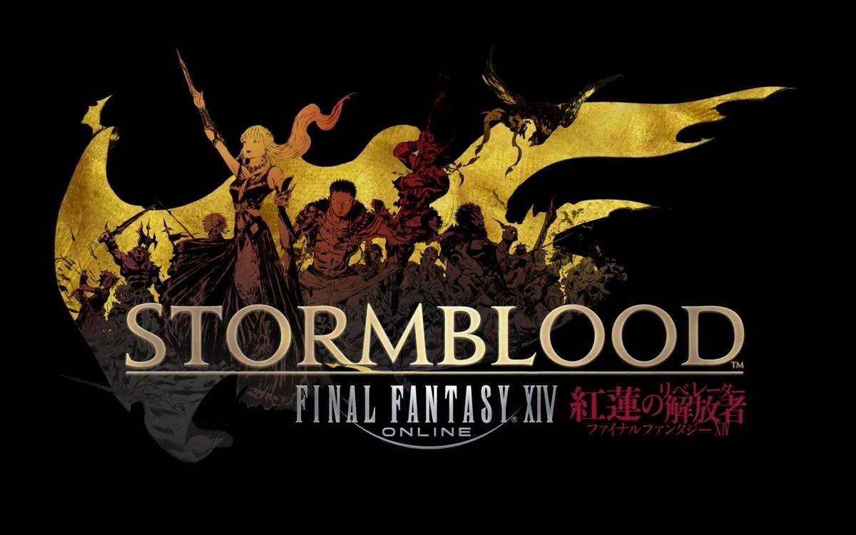 Final Fantasy XIV: Wartung im Rahmen des Patch 4.18 | Sevengamer.de