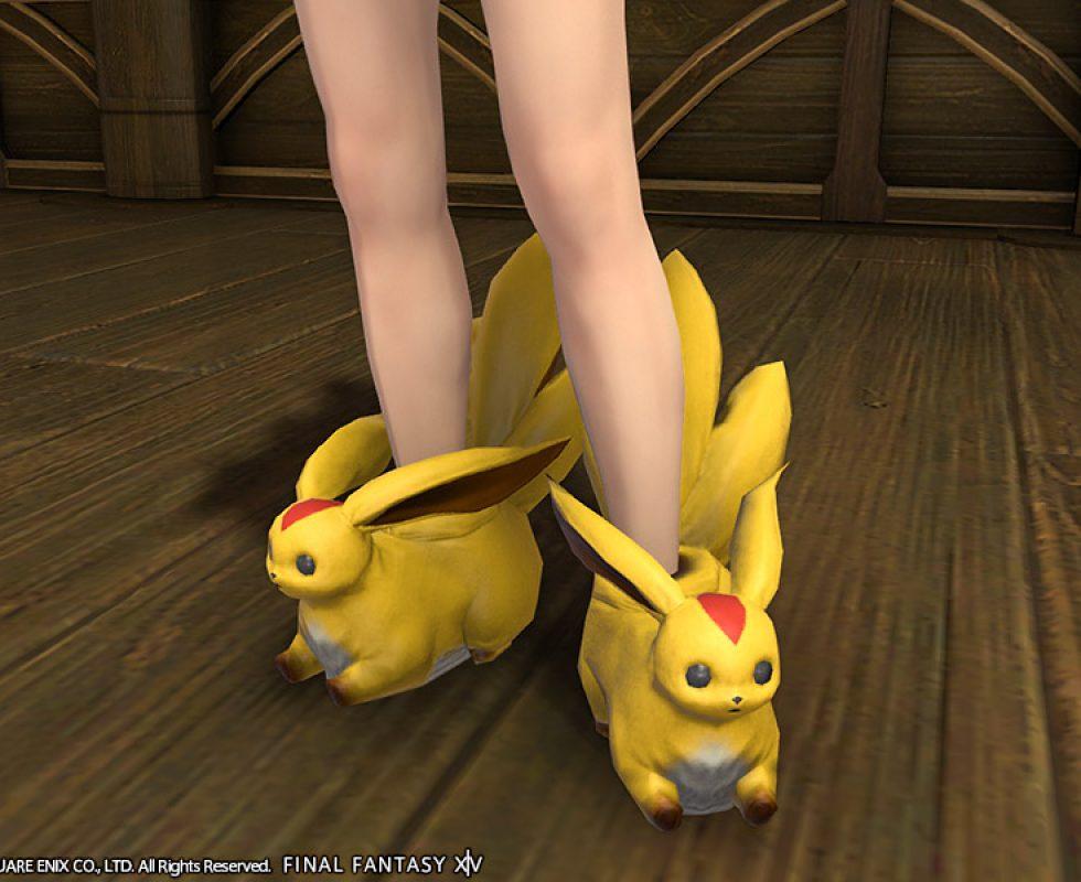 Topas-Karfunkel-Pantoffeln Quelle: Final Fantasy XIV ©Square Enix