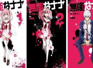 Anime Adaption von Talentless Nana bestätigt