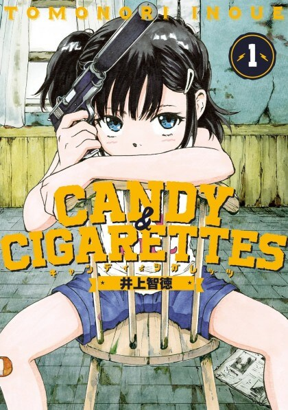 Candy & Cigarettes Band 1