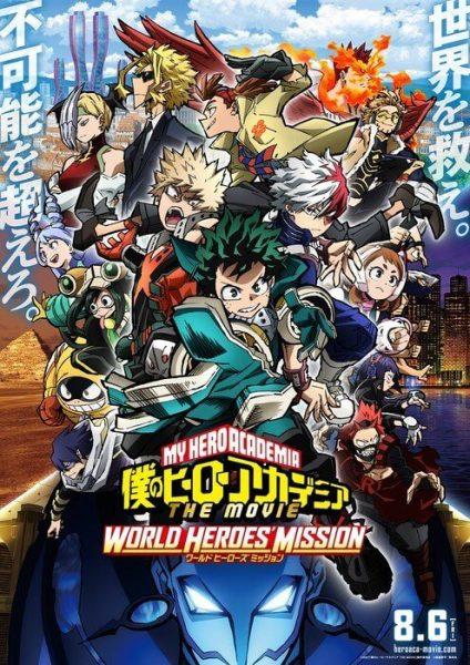 Neue Visual zum zu My Hero Academia Movie 3: World Heroes' Mission 01